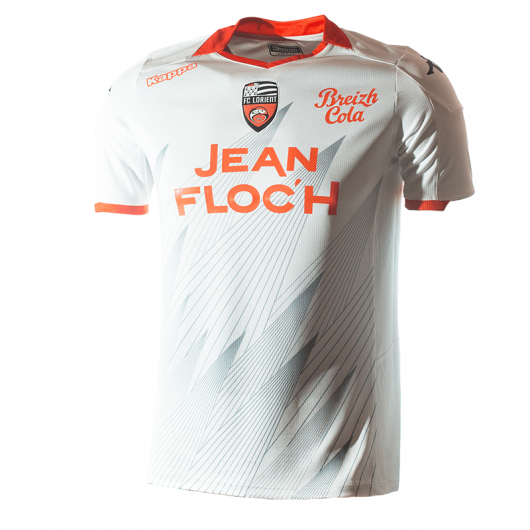 Maillot away ad 19/20
