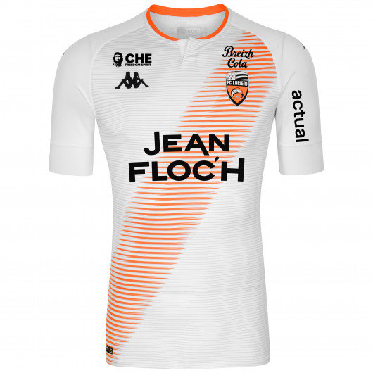MAILLOT AWAY JUNIOR 2021