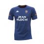 MAILLOT TRAINING ADULTE 2021