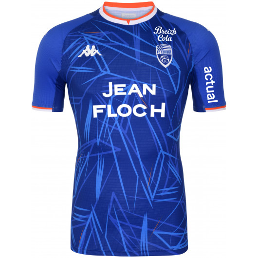 Maillot Third Adulte 21/22