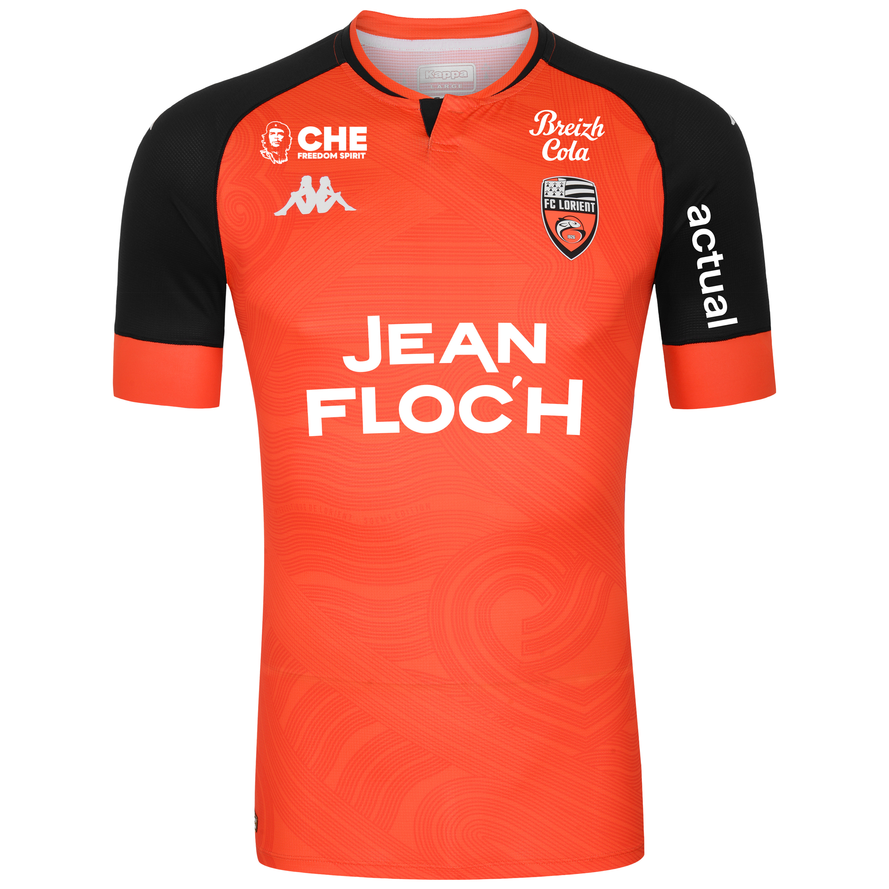 MAILLOT HOME